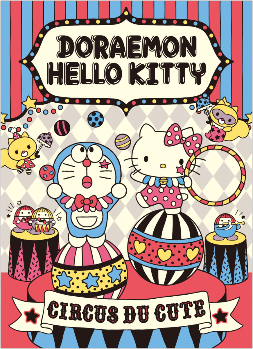 「DORAEMON × HELLO KITTY」1