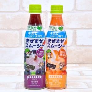 サントリー「GREEN DA・KA・RA まぜまぜスムージー」フルーツミックス&プルーンミックス 写真
