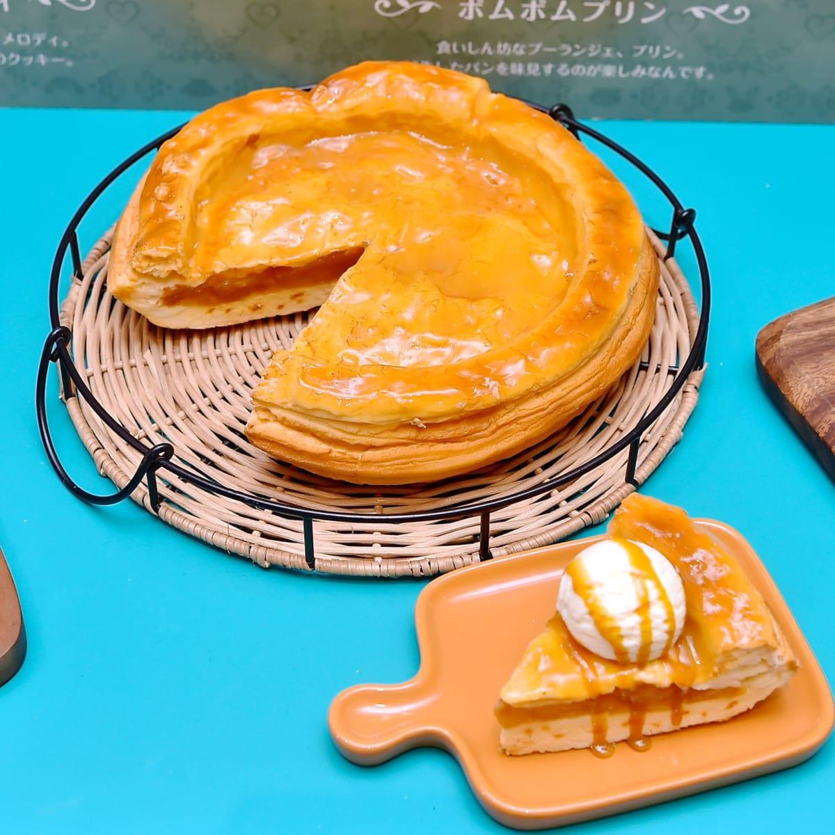 シェフオススメアップルケーキ