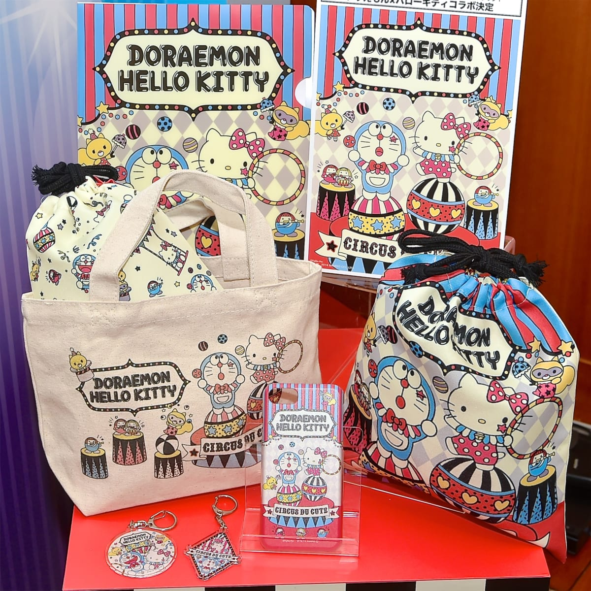 「DORAEMON × HELLO KITTY」2