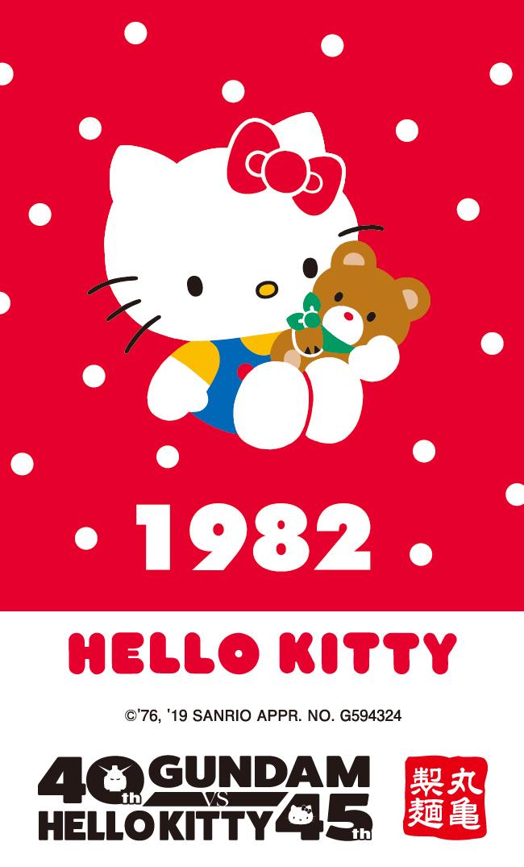 kitty_1982