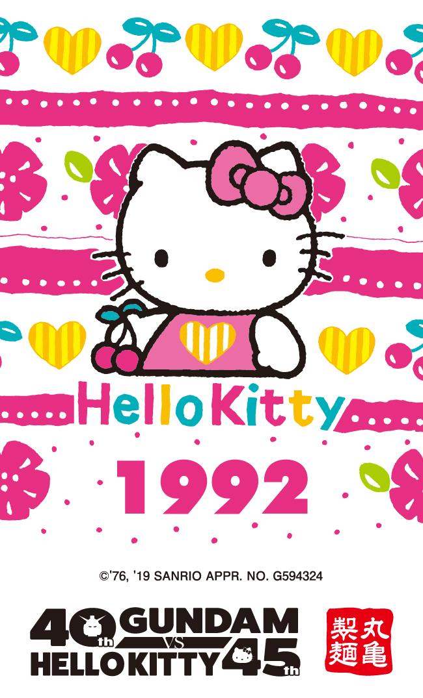 kitty_1992