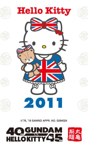 kitty_2011