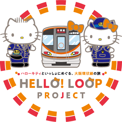 HELLO! LOOP PROJECTロゴ