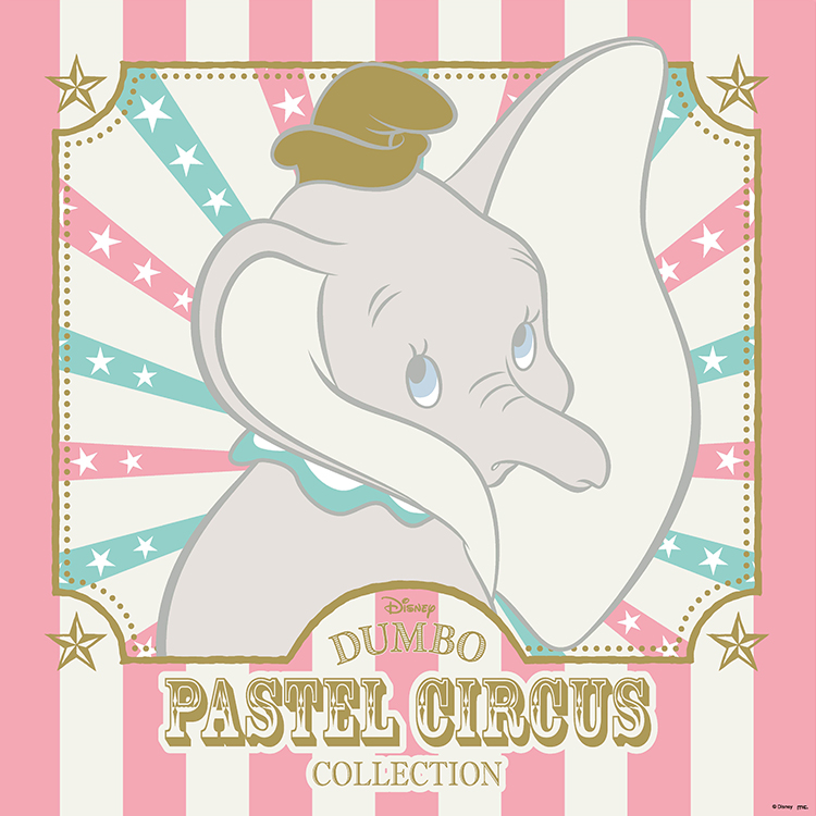 「DUMBO PASTEL CIRCUS COLLECTION」