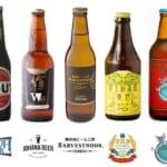 イクスピアリ・クラフトビア・コレクション 2019 ビール一例