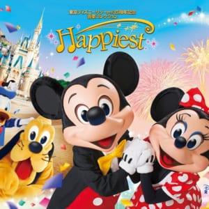 ユーキャン 東京ディズニーリゾート35周年記念音楽コレクション「Happiest(ハピエスト)」新パッケージ