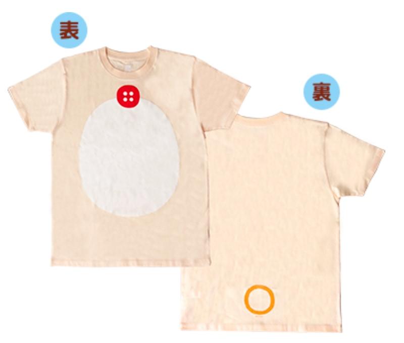 グラニフ×コリラックマ Tシャツ