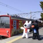 富士急行線「リサとガスパールトレイン」