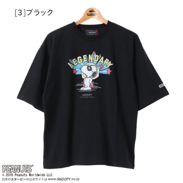 SNOOPY 5分袖 TEE6