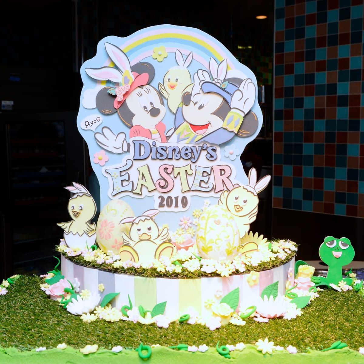 東京ディズニーシー・ホテルミラコスタ オチェーアノ ディズニー・イースター2019 ブッフェ イメージ