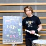 「ブラスト!:ミュージック・オブ・ディズニー2019」石川直さん2