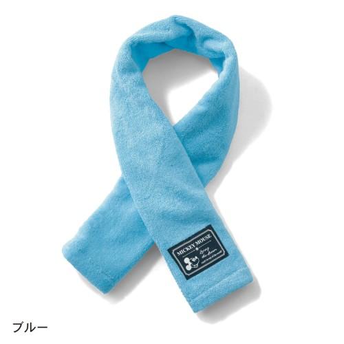 保冷剤付きネックマフラー ブルー