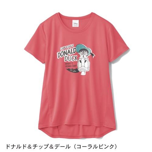 UVケアメッシュチュニックTシャツ ドナルド チップ&デール
