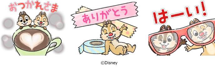 Disney x LINE 4月 チップ&デール スタンプ