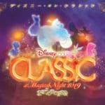 ディズニー・オン・クラシック ~まほうの夜の音楽会2019
