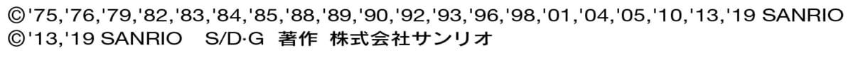 「2019年サンリオキャラクター大賞」中間順位発表 コピーライト