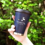 PEANUTS Cafe オンラインショップ「PEANUTS Cafe×thermo mug」コラボタンブラー
