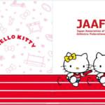 JAAF×ハローキティコラボ オリジナルA4クリアファイル