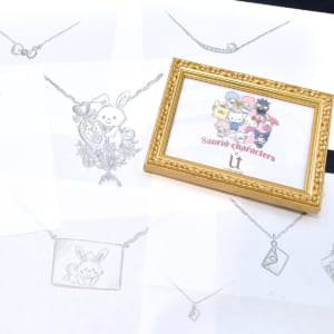 ユートレジャー「サンリオキャラクターズ オーダーメイド ジュエリー」集合