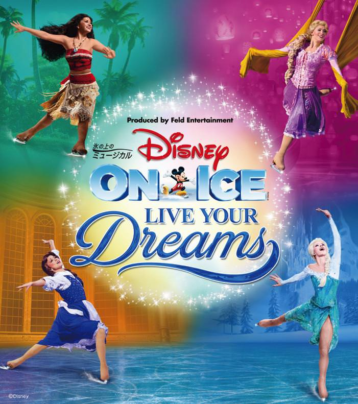 LIVE YOUR DREAMS(リブ・ユア・ドリーム)