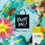 タリーズコーヒー「22nd Anniversary Happy Bag」