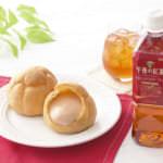 銀座コージーコーナー「ジャンボシュークリーム(午後の紅茶ストレートティー)」