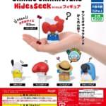 SANRIO CHARCTERS Hide & Seekかくれんぼフィギュア