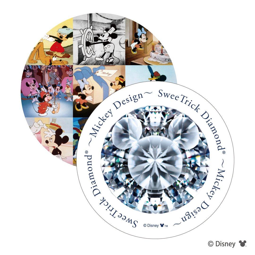 スウィートリックダイヤモンド - ミッキーデザイン - オリジナルカード