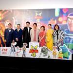 ディズニー/ピクサー映画『トイ・ストーリー4』ジャパンプレミアレポート