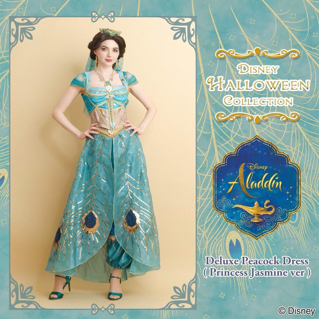 70dfa2a29 Peacock Dress (Aladdin- Live Action Film Princess Jasmine ver.)