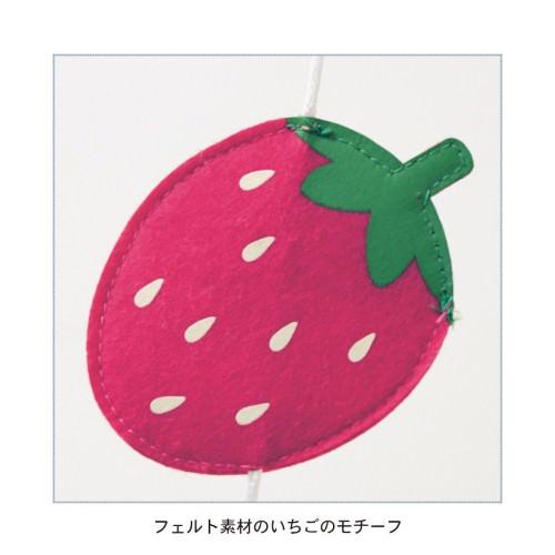 ぽんぽんのれん モチーフアップ イチゴ