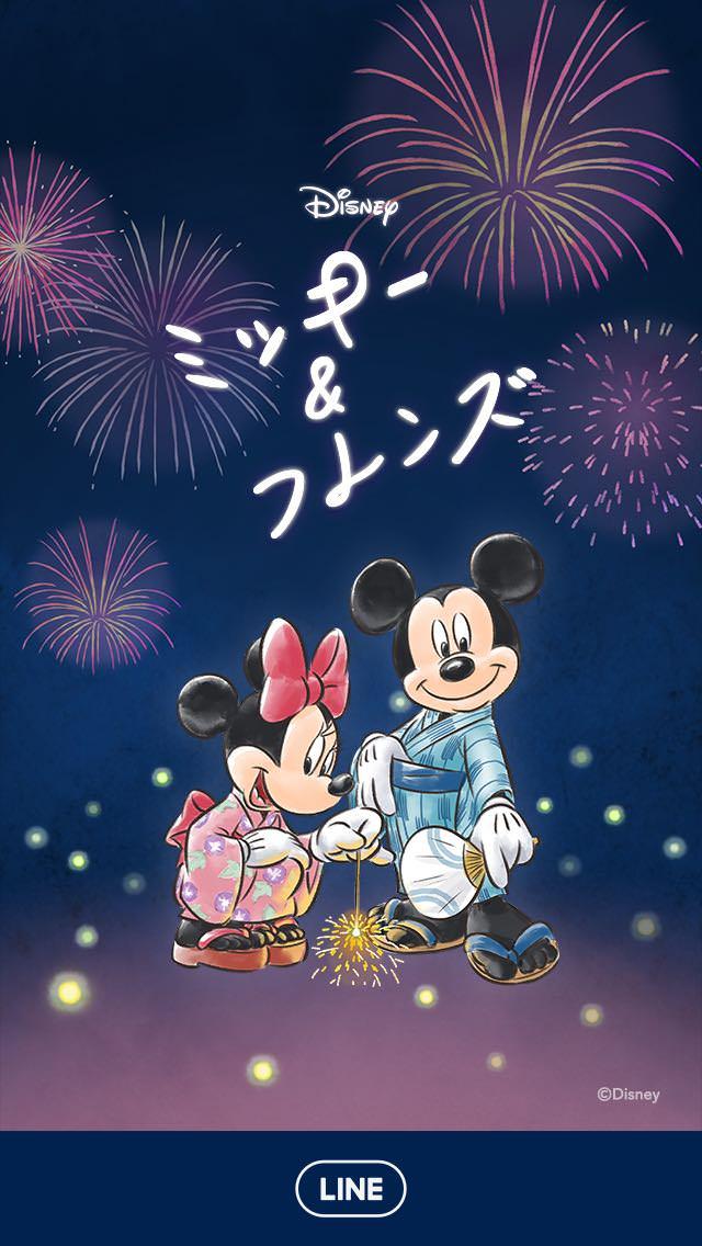 8月は夏らしいデイジーのスタンプや花火の着せかえも Lineファンアカウント Disney X Line Dtimes
