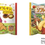 「くまのプーさん」ソフトクッキー&ビスケット