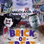 BRICK-OR-TREAT(ブリック・オア・トリート)~だれも知らない、もう一つのレゴランド~