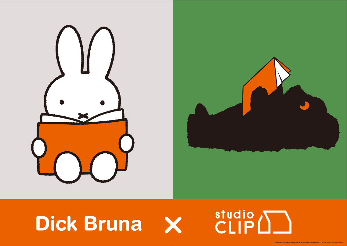 Dick Bruna × studio CLIP