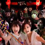 ナンジャ怨霊フェス2019