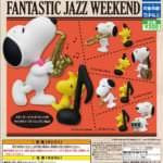 スヌーピー Fantastic Jazz Weekend