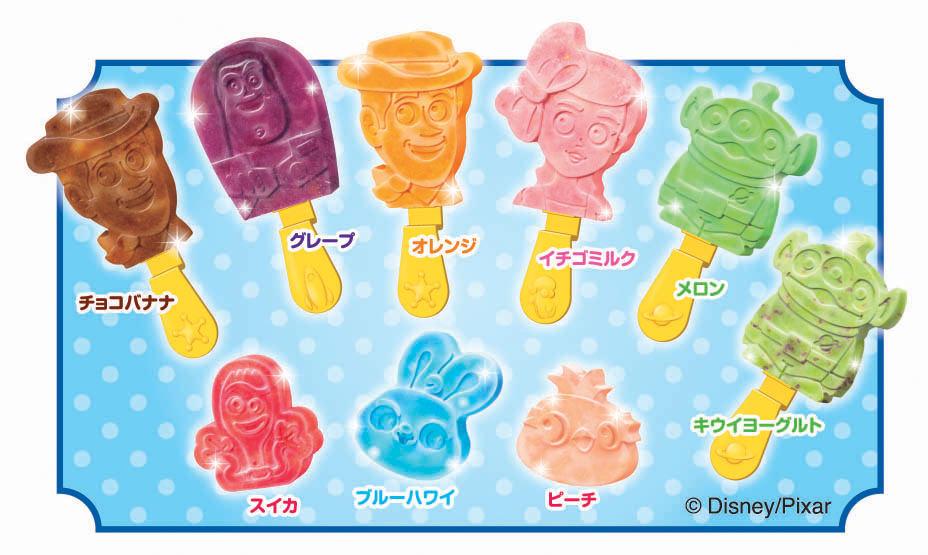トイ・ストーリー4 アイスキャンディーメーカー フレーバー