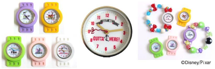 時計パーツ
