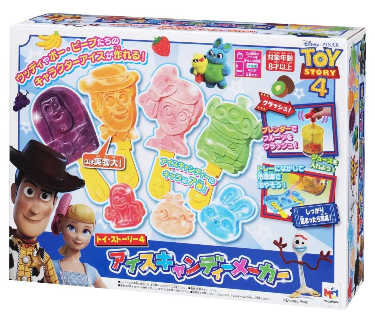 トイ・ストーリー4 アイスキャンディーメーカー パッケージ