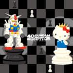 チェスグッズ