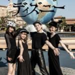 東京ディズニーリゾート「#ブラックコーデディズニー」