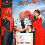 『スパイダーマン:ファー・フロム・ホーム』ブルーレイ&DVD大ヒット祈願イベント