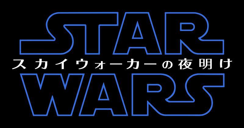 "STAR WARS ""Precious for you""~Marunouchi Bright Christmas 2019~"