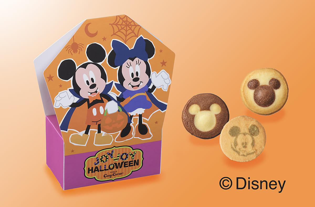 ディズニーデザイン スイーツボックス(3種6個入)