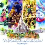 """東京ディズニーランド 新エリア""""ニューファンタジーランド""""2020年4月15日オープン決定"""
