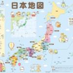 すみっコぐらしの日本地図