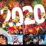 ユニバーサル・カウントダウン・パーティ2020