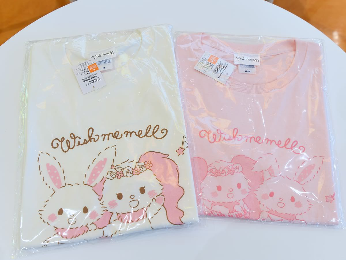 Chance for you Tシャツ